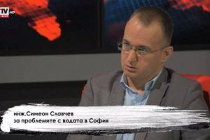"""ПП МИР: Николай Нанков да отговори за какво са разходвани 32 млн.лв. за язовир """"Студена"""""""