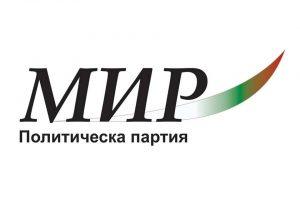 Манифест на ПП МИР предлага нов политически и държавен стил в управлението на България