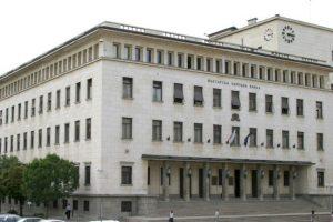 БНБ ще проведе аукцион за продажба на лихвоносни съкровищни облигации за 200 млн. лева