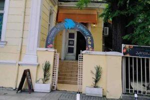 Емблематичен ресторант в центъра на София става детска ясла