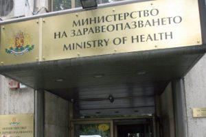 Избраха строителя на педиатричната болница, ще струва 78 млн. лева