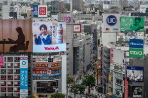Корпоративните печалби и данъчните приходи в Япония с рекорден спад за последните 10 години