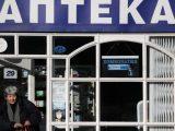 Петър Москов: С електронна система цените на лекарствата може да паднат до 20%