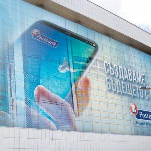 Пощенска банка e най-добрата банка в банкирането на дребно в България