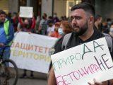 Протести в цялата страна и блокада на Орлов мост в София в защита на