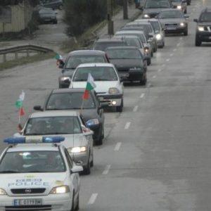 Протестиращи блокираха за час Прохода на Републиката (обновена)