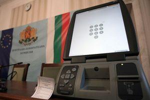 ПП МИР: Г-н Борисов, спазвайте законите в България и незабавно въведете машинното гласуване