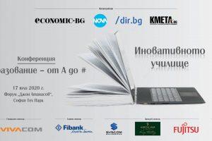 """Microsoft помага на българските учители да са """"в час"""" с иновациите"""