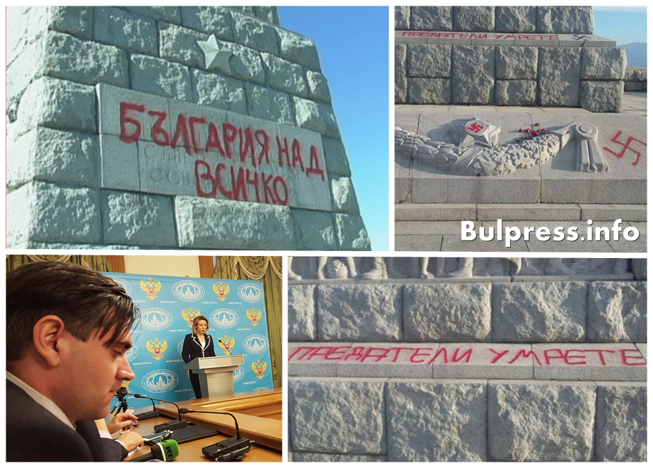 Да спасим паметника на Альоша и честта на България