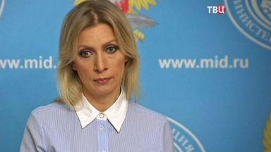 Захарова: България се занимава с пренаписване на историята