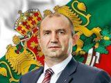 Президентът Радев със силна реч в памет на българите, които са избити от турците в Тракия