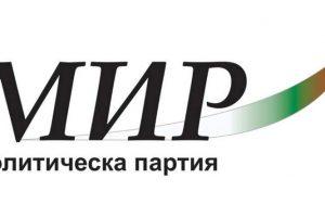Във връзка с разследване на испанските власти ПП МИР иска незабавната оставка на премиера Бойко Борисов