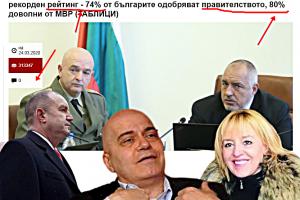 Генерал Мутафчийски: Ще се загубят човешки животи +ВИДЕО