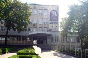 Болница в София усвоила четвърт милион за фиктивни курсове по английски за санитари