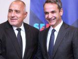 Борисов и Мицотакис се обединиха за свободно движение между България и Гърция
