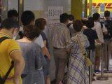 Валутните резерви на Хонконг стигнаха 445,9 млрд. долара
