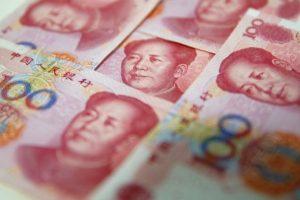 Китайската централна банка ще държи лихвите по-ниски
