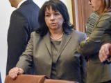 Парламентът одобри законопроекта за възстановяване на суми от