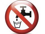 """""""Софийска вода"""" временно ще прекъсне водоснабдяването в част от кв. """"Факултета"""""""