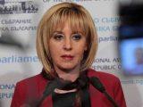 Над 81% от българите искат закон за частния фалит. Проектозаконът ще бъде представен днес