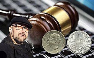 Стефан Пройнов: Вижте коя монета на Фердинанд се продаде за 16 800 $